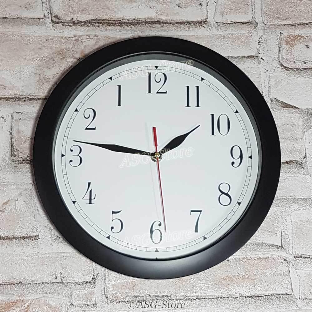 Verrückte Uhr (rhU ednefual sträwkcüR)